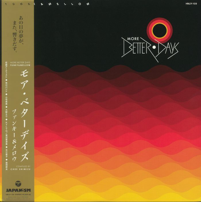 SHIMIZU, Chee/VARIOUS - More Better Days: Funky & Mellow