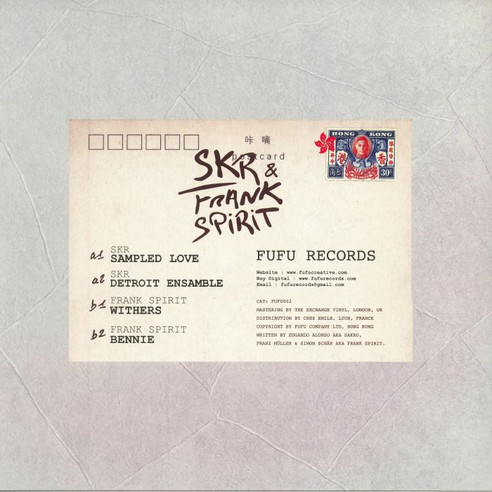 SKR/FRANK SPIRIT - SKR & Frank Spirit