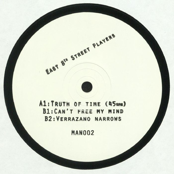 EAST 8TH STREET PLAYERS - Truth Of Time EP
