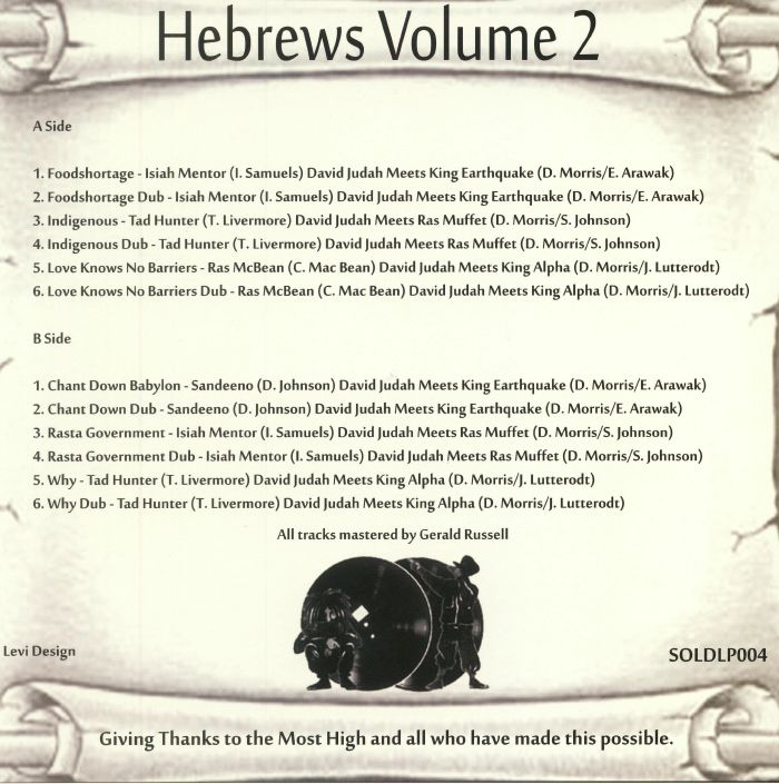 JUDAH, David - Hebrews Volume 2