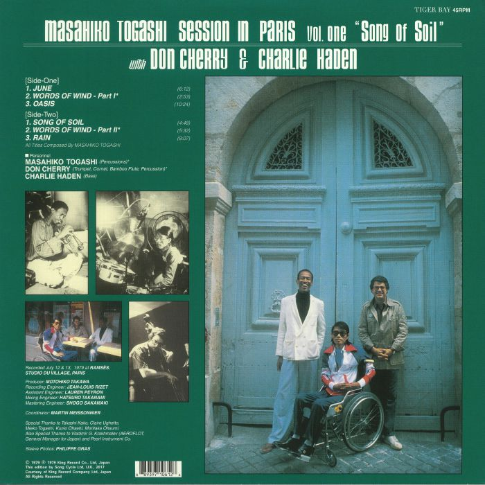 TOGASHI, Masahiko - Session In Paris Volume 1: Song Of Soil (reissue)