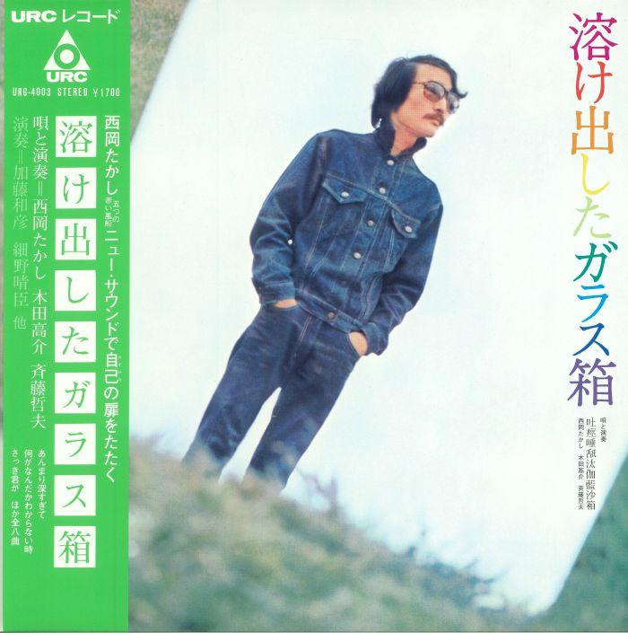 TOKEDASHITA GARASUBAKO - Tokedashita Garasubako (reissue)