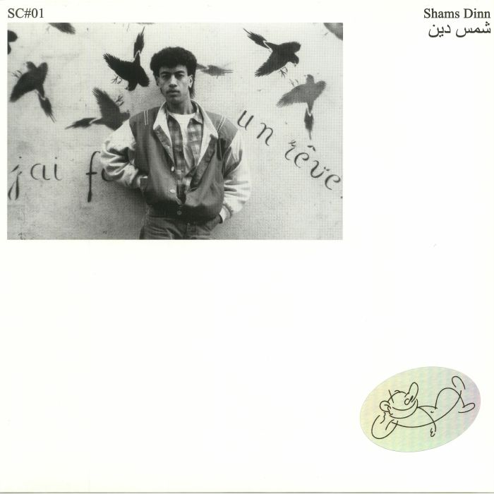 SHAMS DINN - Shams Dinn (reissue)