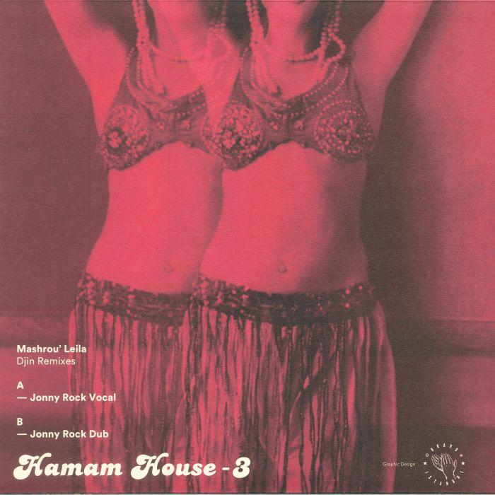 MASHROU LEILA - Hamam House 3