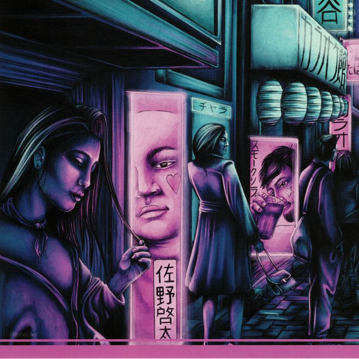 YOKOTA, Shinichiro/PLEASURE CRUISER/SMOKE THIEF - Tokyo Horoki Part 1