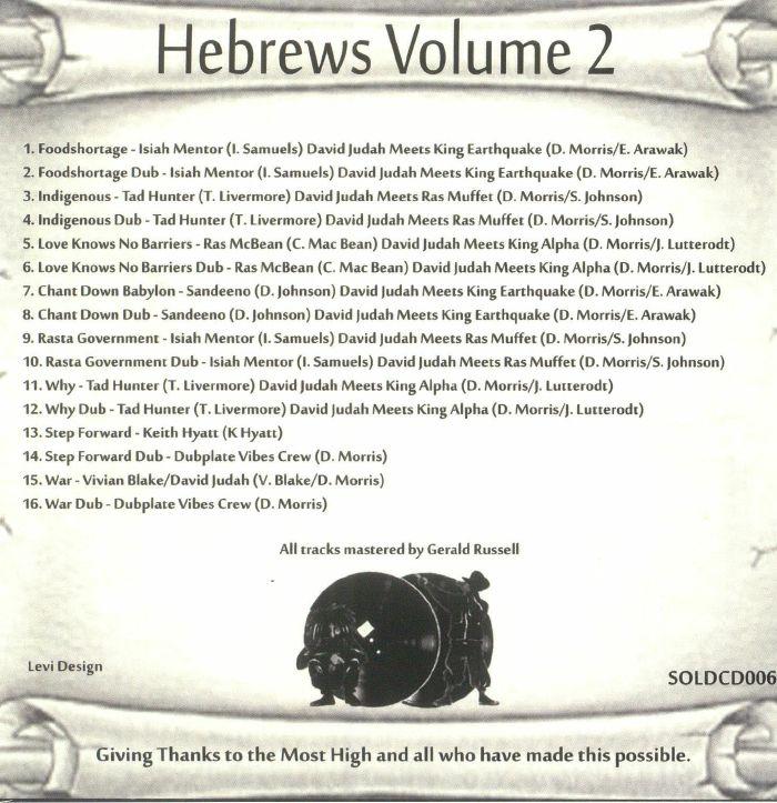 JUDAH, David/VARIOUS - Hebrews Volume 2