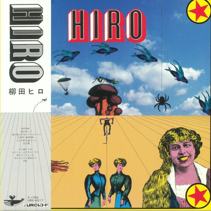 YANAGIDA, Hiro - Hiro (reissue)
