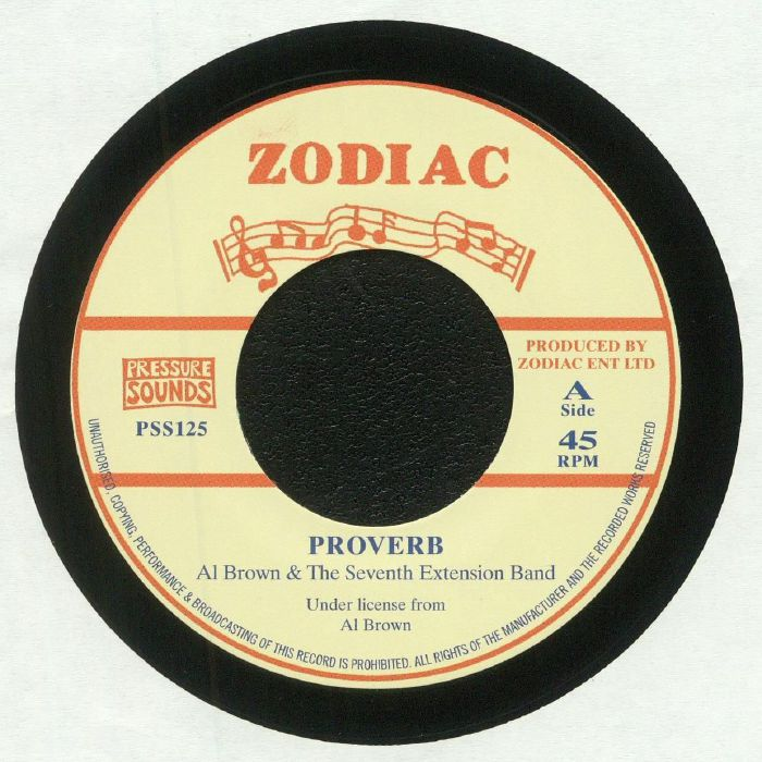 BROWN, Al/THE SEVENTH EXTENSION BAND - Proverb (reissue)