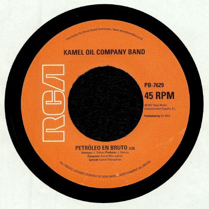 KAMEL OIL COMPANY BAND - Mustapha (reissue)