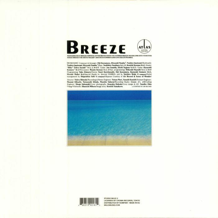 ATLAS - Breeze (reissue)