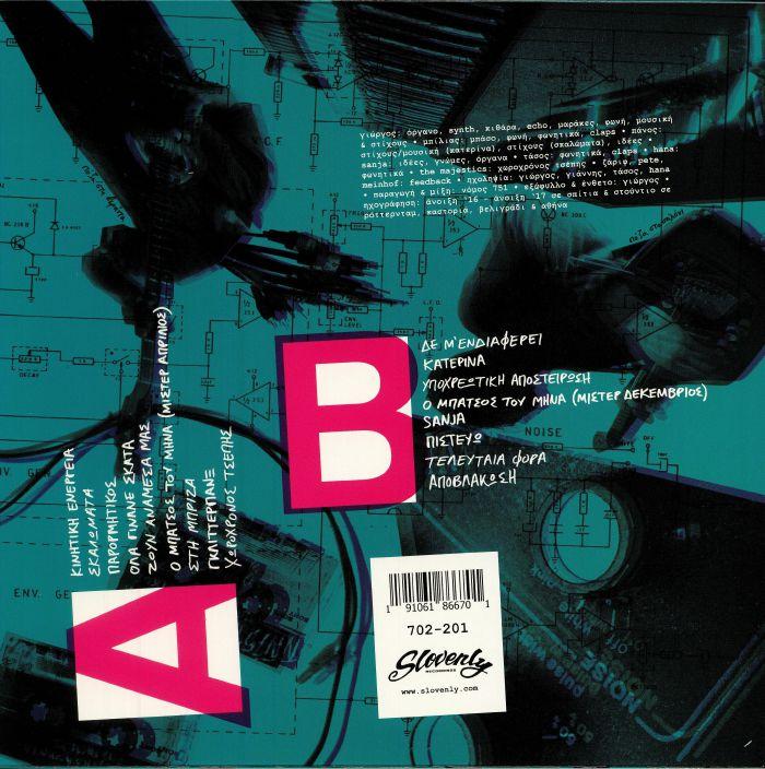 NOMOS 751 Nomos 751 vinyl at Juno Records