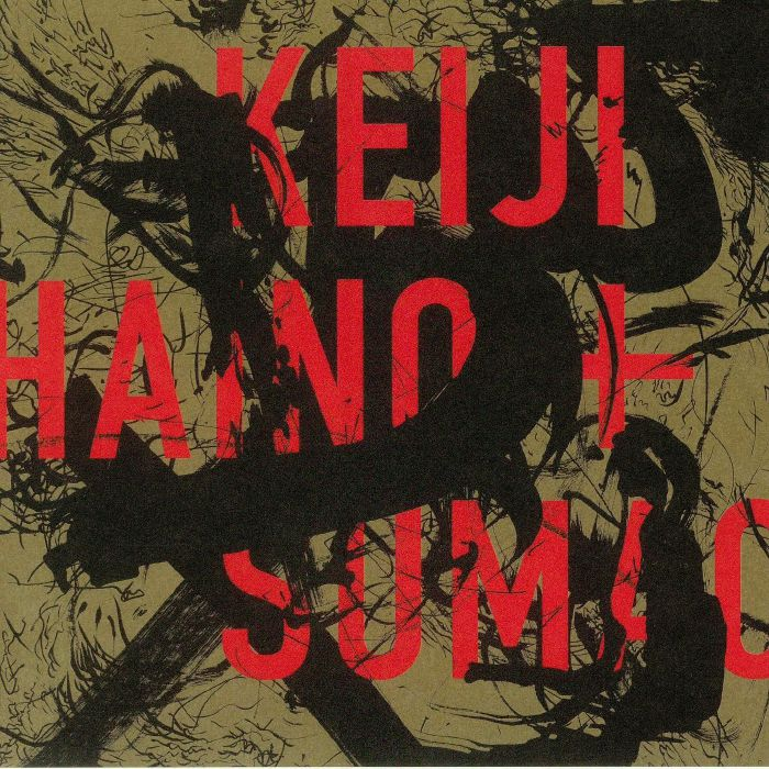 HAINO, Keiji/SUMAC - American Dollar Bill: Keep Facing Sideways You're Too Hideous To Look At Face On
