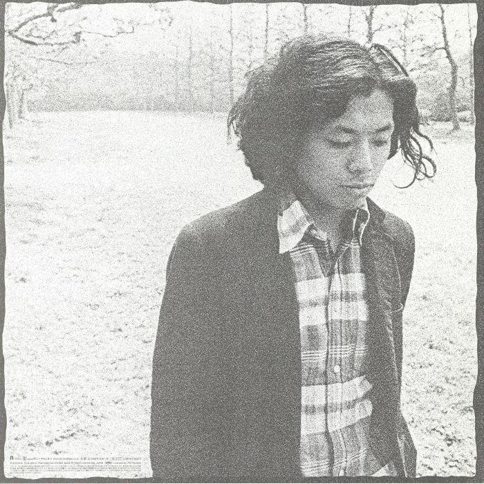 SAITO, Tetsuo - Kimi Wa Eiyu Nanka Ja Nai (reissue)