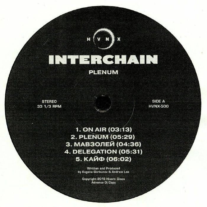 INTERCHAIN - Plenum