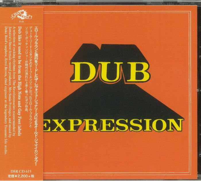BROWN, Errol/THE REVOLUTIONARIES - Dub Expression