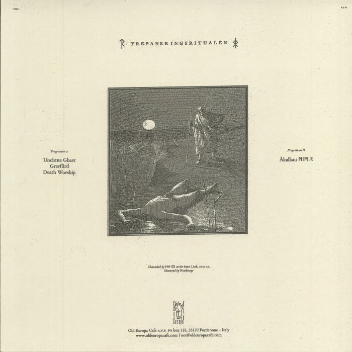 TREPANERINGSRITUALEN - Yours Is A Kingdom Of Death
