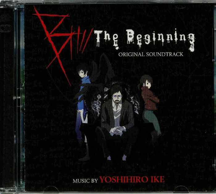 IKE, Yoshihiro - B: The Beginning (Soundtrack)