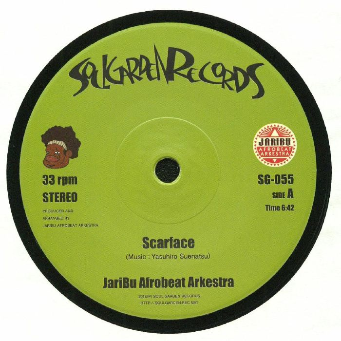 JARIBU AFROBEAT ARKESTRA - Scarface