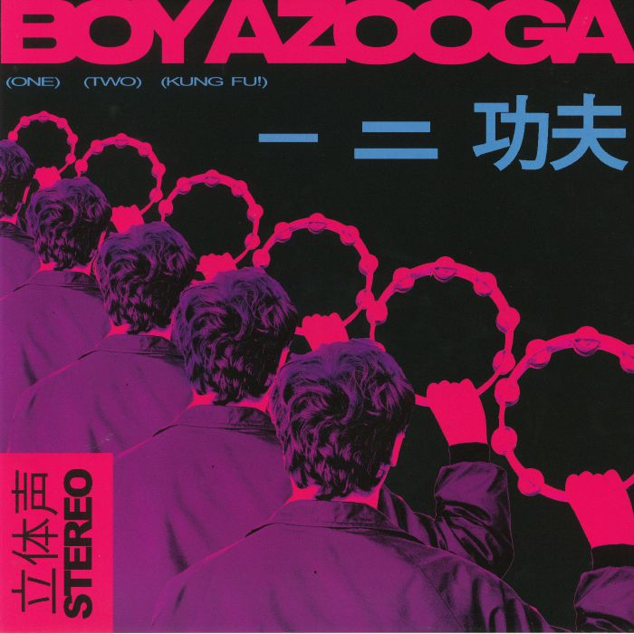 BOY AZOOGA - One Two Kung Fu!