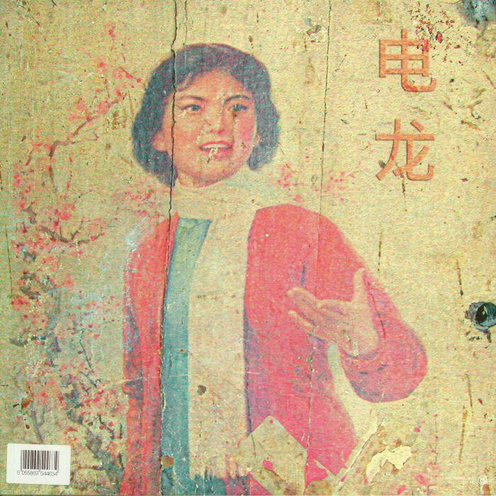 KINK GONG - Dian Long