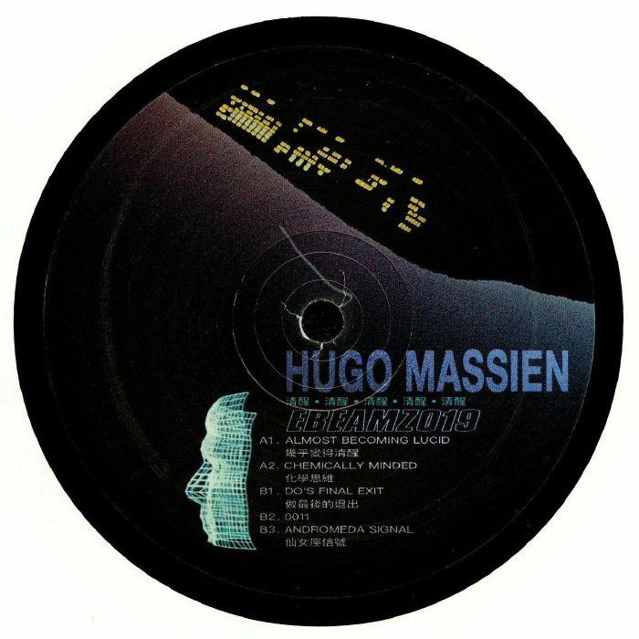 MASSIEN, Hugo - Almost Becoming Lucid EP