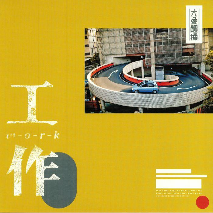 ELEPHANT GYM - Work (reissue)