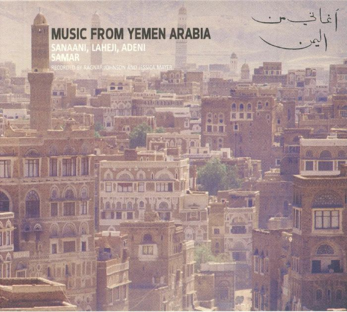 JOHNSON, Ragnar/JESSICA MAYER - Music From Yemen Arabia: Sanaani Laheji Adeni & Samar