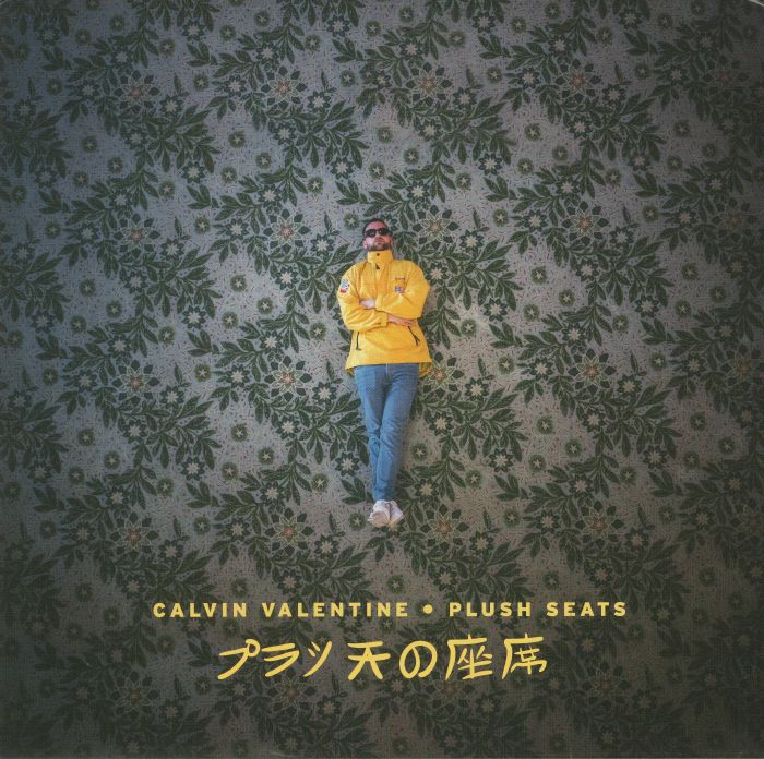 VALENTINE, Calvin - Plush Seats