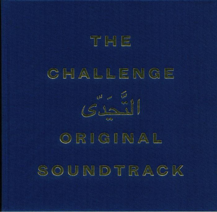 SENNI, Lorenzo/FRANCESCO FANTINI - The Challenge (Soundtrack)
