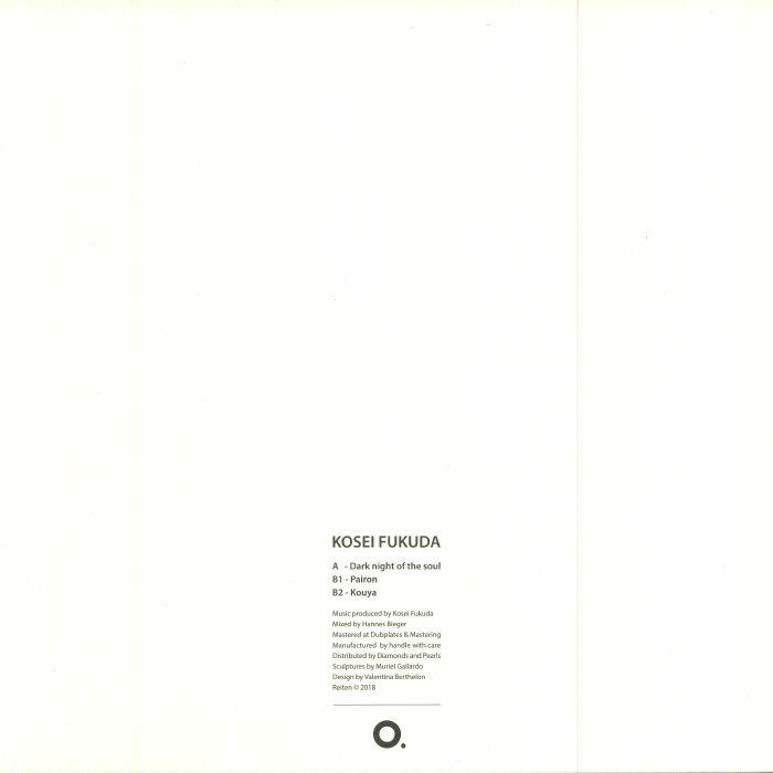 FUKUDA, Kosei - REITEN 0.001