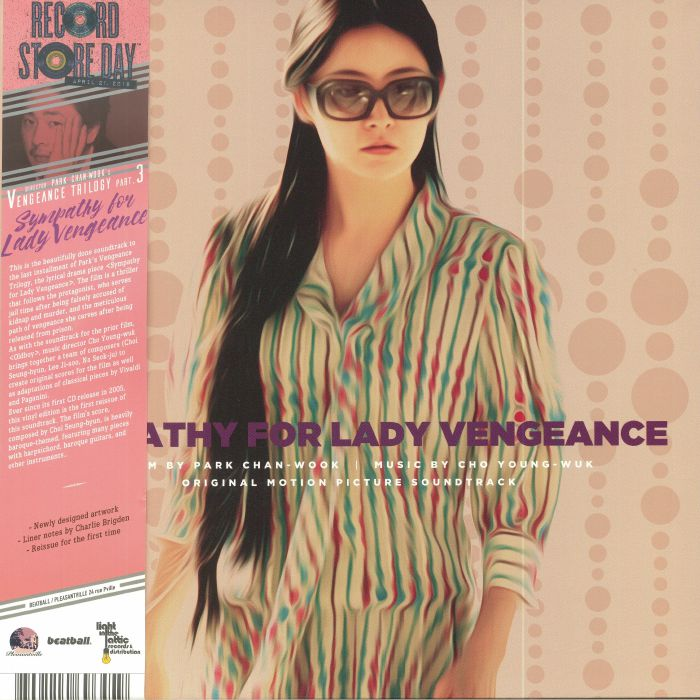Jo Yeong Wook Sympathy For Lady Vengeance Vengeance