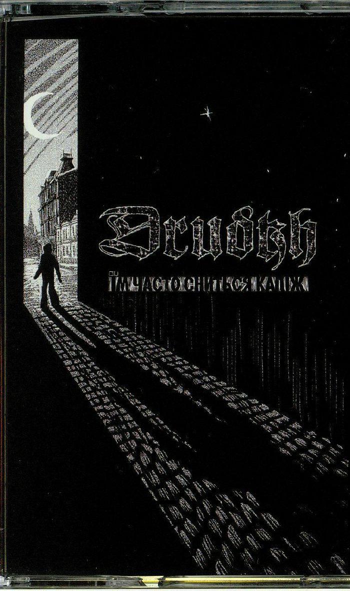 DRUDKH - They Often See Dreams About The Spring