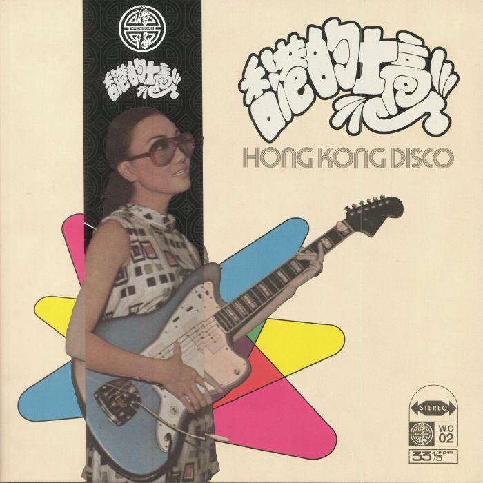 VARIOUS - Hong Kong Disco