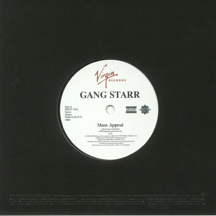 GANG STARR - Mass Appeal (Record Store Day 2018)