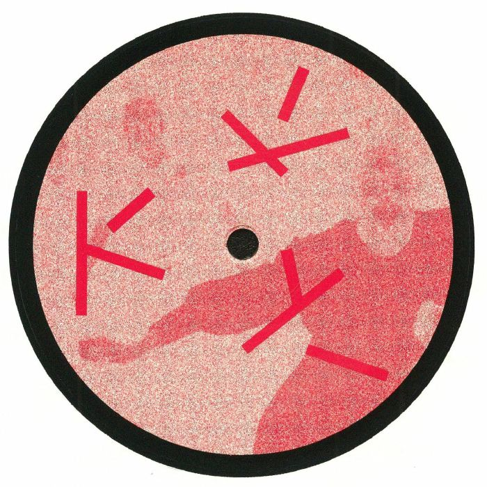 DJ OIL - Telephunk