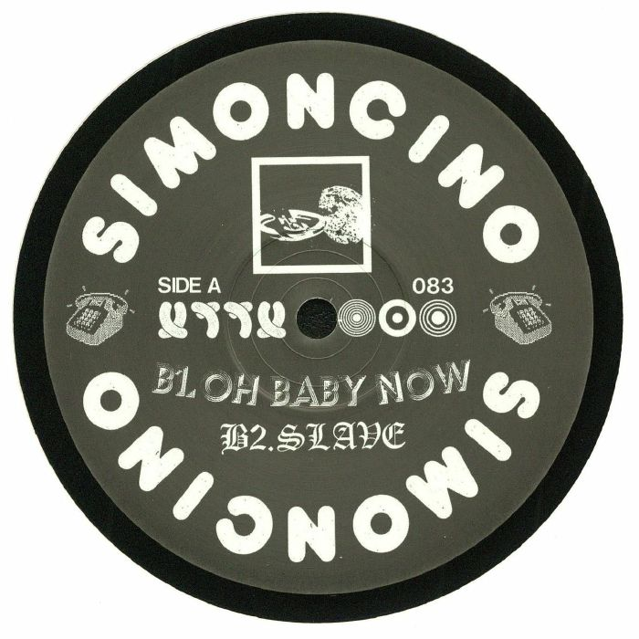 SIMONCINO - Nemesis EP