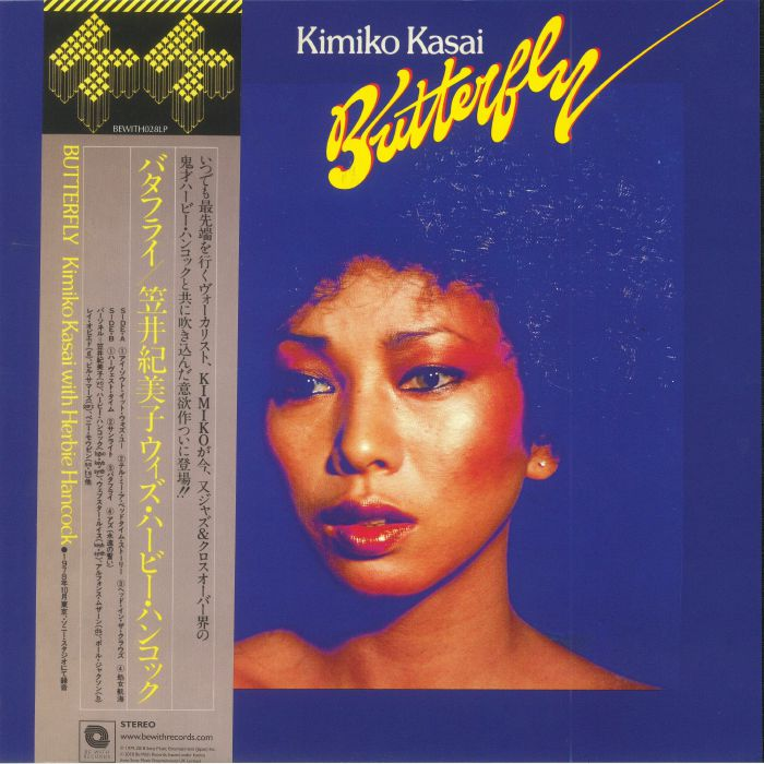 KASAI, Kimiko with HERBIE HANCOCK - Butterfly (reissue)