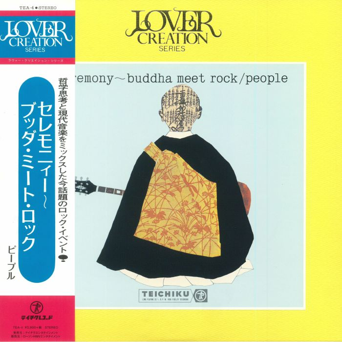 PEOPLE - Ceremony Buddah Meet Rock (reissue)