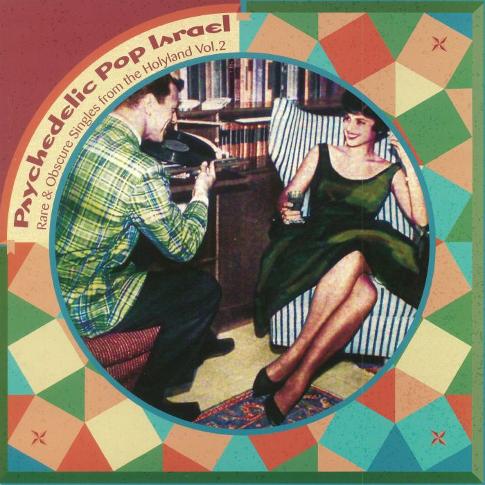 VARIOUS - Psychedelic Pop Israel: Rare & Obscure Singles From The Holyland Vol 2