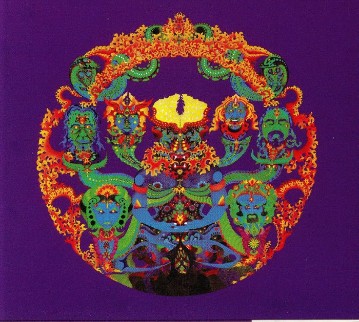 GRATEFUL DEAD - Anthem Of The Sun: 50th Anniversary (Deluxe Edition)