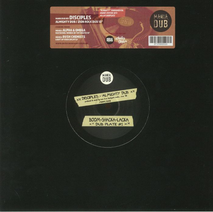 DISCIPLES - Almighty Dub