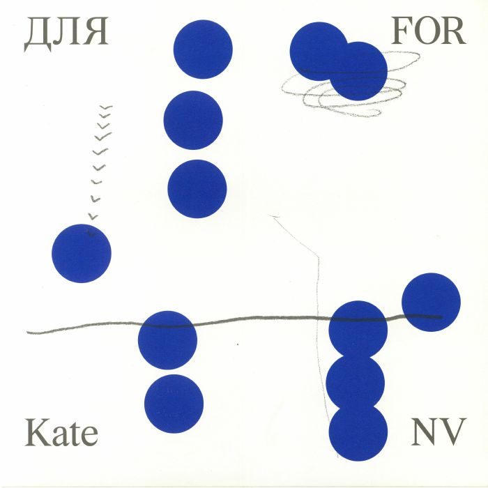 KATE NV - For