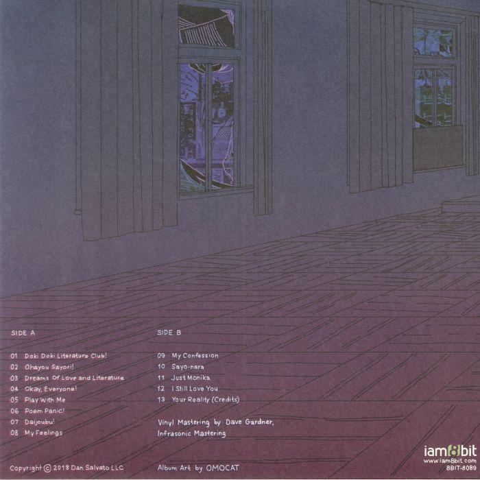 Dan SALVATO Doki Doki Literature Club! (Soundtrack) vinyl at