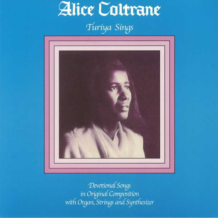 Alice Coltrane Turiya Sings Vinyl At Juno Records