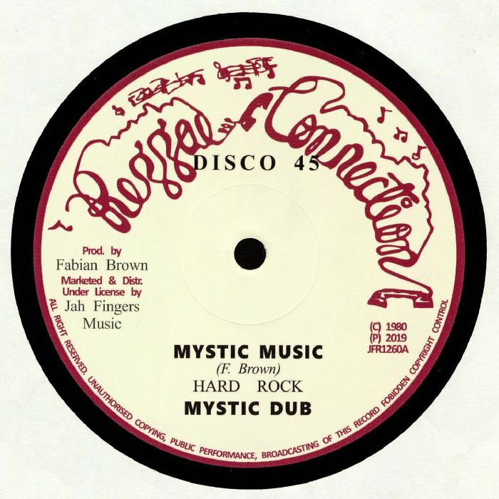 HARD ROCK/WE THE PEOPLE BAND Mystic Music vinyl at