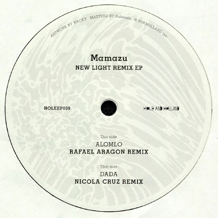 MAMAZU New Light Remix EP vinyl at Juno Records