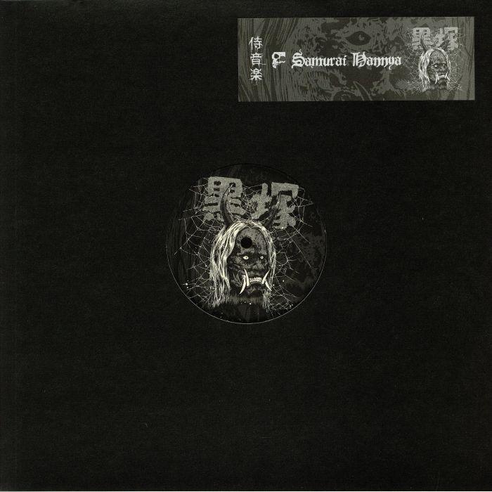 HOMEMADE WEAPONS/TORN/ROHO Hannya Black (Demon) vinyl at Juno Records