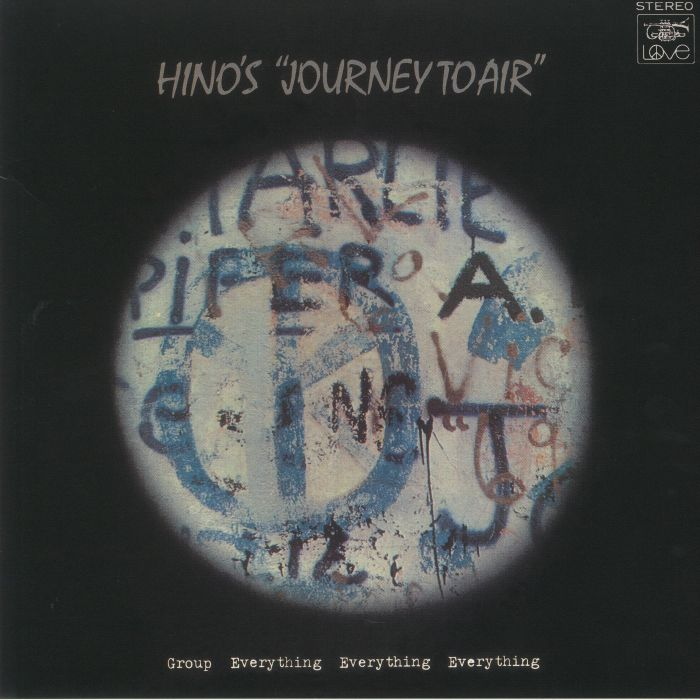 HINO, Terumasa - Journey To Air (remastered) (Record Store Day 2020)