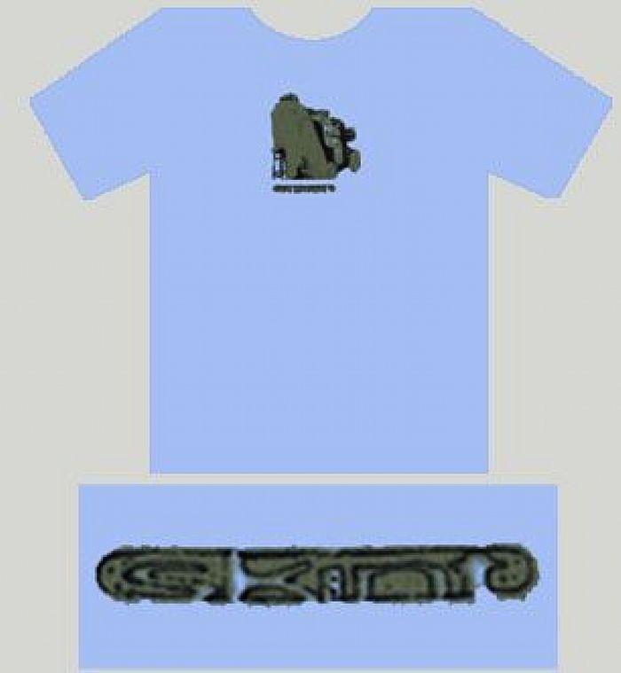 SKINT - Blue T-Shirt