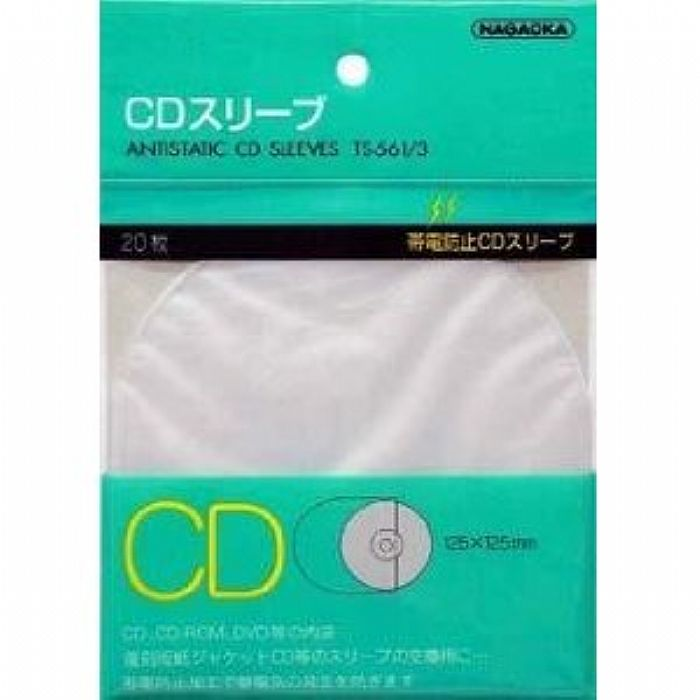 NAGAOKA - Nagaoka TS561/3 Antistatic CD Inner Sleeves For Use With Japanese Paper Sleeve CDs (pack of 20)